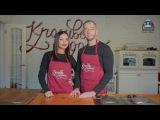 Маргарита и Никита Бойко -
