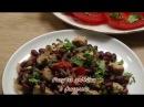 Рагу из индейки с фасолью Просто вкусно недорого