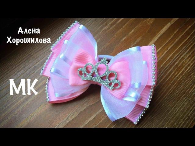 Бантики из лент МК Канзаши Алена Хорошилова DIY kanzashi ribbon bow bows из репса и органзы