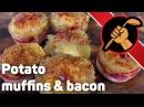 Картофельные маффины с беконом и сыром