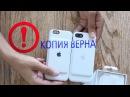 Лучшая копия Smart Battery case для iPhone 7 Plus/ Айфон 7 чехол аккумулятор