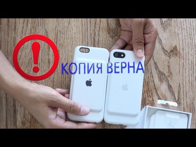 Лучшая копия Smart Battery case для iPhone 7 Plus Айфон 7 чехол аккумулятор