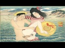 Shunga - Out - Door Sex - Ofer Shagan Collection 春画 ー アウトドアセックス ー オフェルシャガン コレクシ