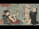 春画で見せる大きな男性器, オフェル シャガン コレクション Shunga - Describing Large Penises - Ofer