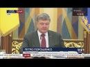 Порошенко Украина введет биометрический контроль для всех, кто пересекает государственную границу Опубликовано 10 июл. 2017 г. syoutu.be/fR5GI6WIkUo Украина намерена ввести биометрический контроль для всех граждан, пересекающих государственную