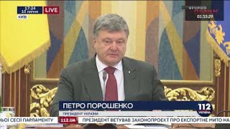 Порошенко: Украина введет биометрический контроль для всех, кто пересекает государственную границу Опубликовано: 10 июл. 2017 г. youtu.be/fR5GI6WIkUo Украина намерена ввести биометрический контроль для всех граждан, пересекающих государственную