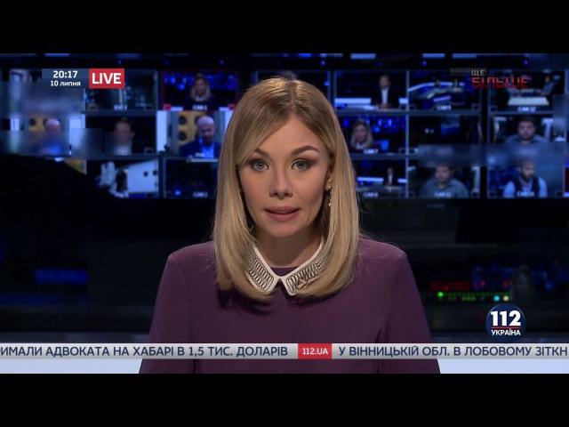 Илья Пономарев и Валерий Карпунцов в Вечернем прайме телеканала 112 Украина, 10.0...
