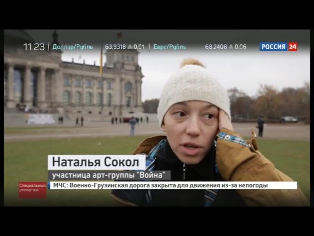 ВОЕННЫЙ ПЕРЕВОРОТ. ФИЛЬМ