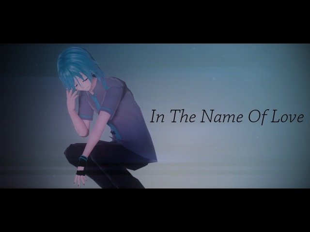 【MMD】In The Name Of Love ft. Hatsune Mikuo - 初音ミクオ (Motion DL)