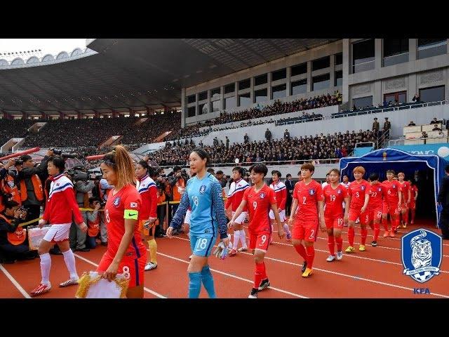 대한민국 vs 북한: 2018 AFC 여자아시안컵 예선 2차전 - 2017.4.7