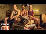 Мальчишник в Паттайе  Pattaya  Все кино мира