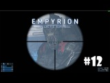 Empyrion - Galactic Survival (Alpha 6) #12 - Экстрактор руды и улучшенный инструмент