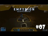 Empyrion - Galactic Survival (Alpha 6) #7 - Новая база