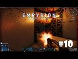 Empyrion - Galactic Survival (Alpha 6) #10 - Усиление скафандра