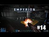 Empyrion - Galactic Survival (Alpha 6) #14 - Космическая база Taipane