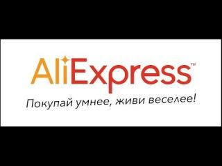 Топ 5 вещей на AliXpress(Для геймера!)2