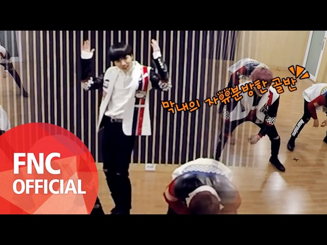 SF9 부르릉 ROAR 안무 연습 영상 Dance Practice Video SLOW FAST Ver