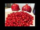 Как почистить ГРАНАТ за 3 минуты Два способа How To Cut Seed a Pomegranate Two ways