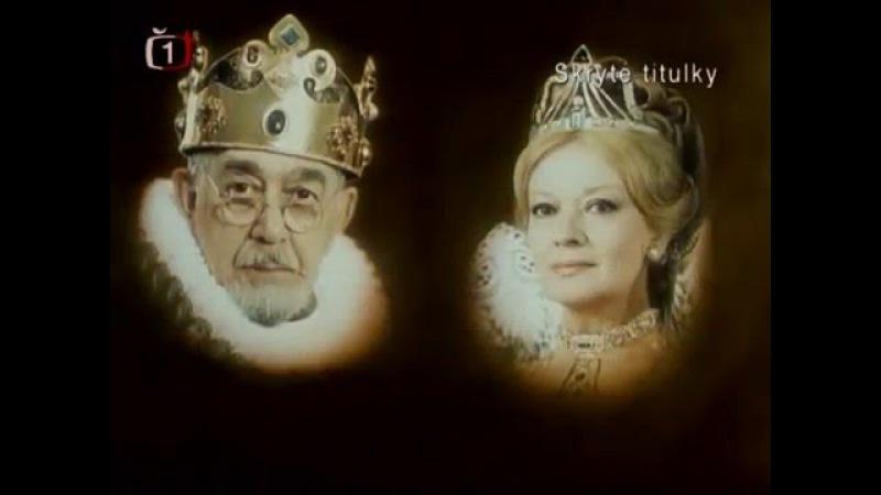 Арабелла возвращается или Румбурак король страны сказок. 16 серия