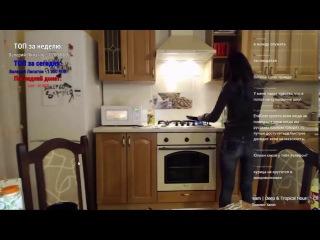 Хозяюшка на кухне