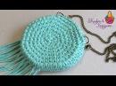 Круглая сумочка крючком из трикотажной пряжи Silena KVK