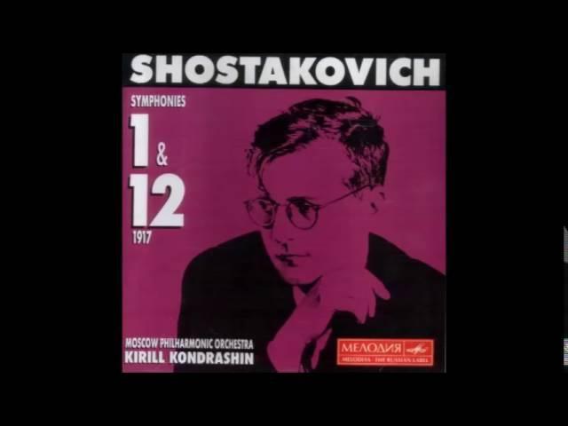 Dmitri Shostakovich : Symphony No.1 in F minor, Op.10 (Kirill Kondrashin)
