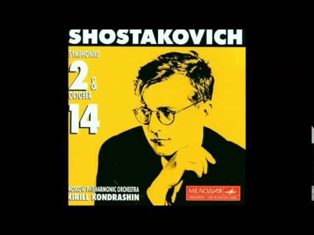 Dmitri Shostakovich : Symphony No. 14, Op. 135 (Kirill Kondrashin)