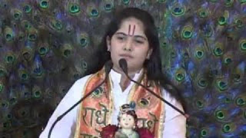Radhe Krishna Radhe Krishna || Jaya Kishori Ji || Popular Krishna Bhajan || 2015