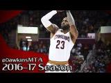 LeBron James Full Highlights 2017.01.27 vs Nets - 31 Pts, 11 Assists, 5 Rebs!