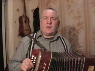 Ладога . гармонь. Александр Мороз . студенческая песня .