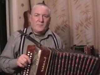 Виноват .Александр Мороз . пес. Алексея Медведева.