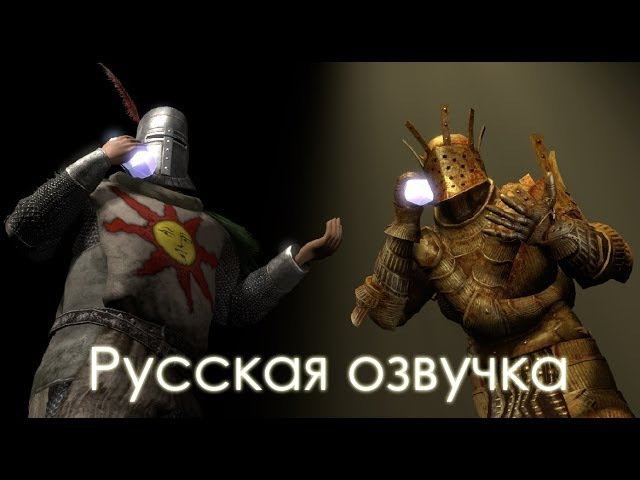 ThePruld I'm into the abyss Я внутри бездны Русская озвучка