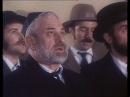 Биндюжник и Король (Часть 1), 1989