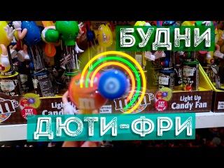 Фильмы джастина бибера все смотреть на русском языке