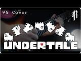 Undertale Bonetrousle - Metal Cover RichaadEB