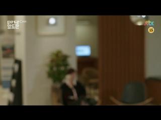 МАДАМ АНТУАН_16_ЗАКЛЮЧИТЕЛЬНАЯ_ОЗВУЧКА