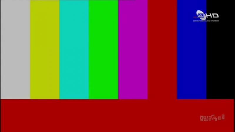 Настроечная таблица (РТС HD [Сербия], 09.12.2011)