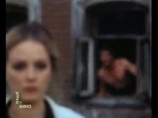 Кому на Руси жить... (1989) Полная версия