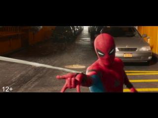 Человек-паук: Возвращение домой / Spider-Man: Homecoming (2017) Трейлер 3