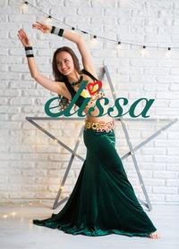 Кристина Лисовская