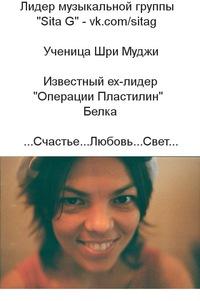 Светлана Бурлака