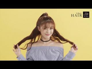 2016: Ли Сон Бин для Mise en Scene, сегмент Likeit Hair ' Play your hair' #7