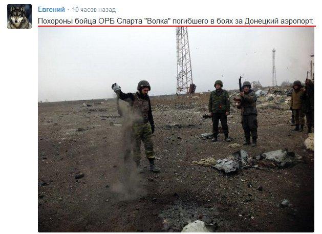 Боевики демонстративно перемещают войска в районе Станицы Луганской, - ГУР Минобороны - Цензор.НЕТ 66
