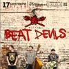 17/09 - 15 лет Beat Devils в Fish Fabrique