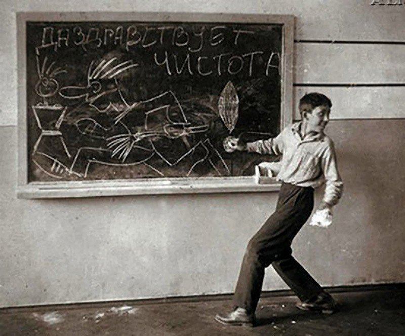 Советское ретро гей видео фото 29-514