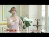 [로스트테일] 트와이스 모모 메이킹 영상 공개!
