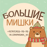 mishka_yo