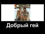 Giorgos Mazonakis Savvato караоке по русски