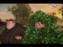 Робин Гуд Проказник из Шервуда - Серия 47-48. Шервудкий оборотень - Мельница принца mult-karapuz