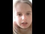 Аня Герц - Live